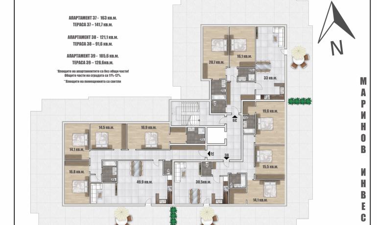 Ап. 38 – Апартамент 38