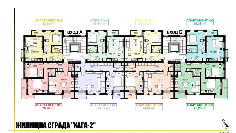 Ап. 2Б – Апартамент с 2 спални