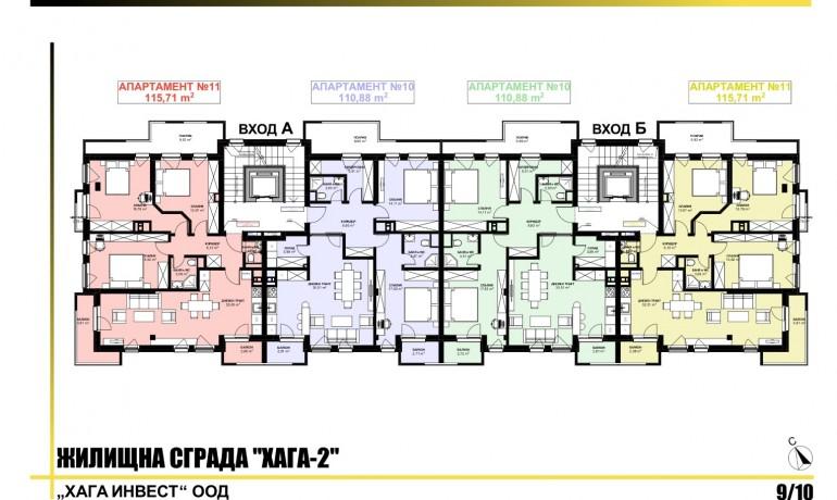 Ап. 11А – Апартамент с 3 спални
