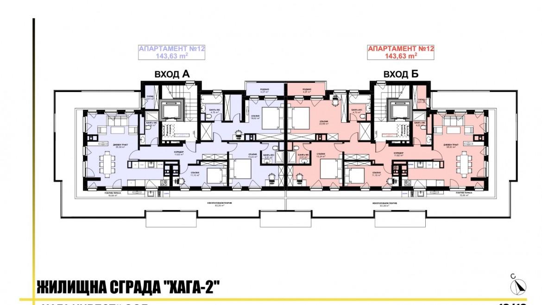 Ап. 12Б – Апартамент с 3 спални