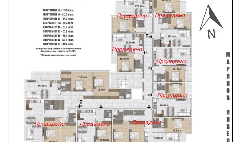 Ап. 7 – Апартамент с 2 спални