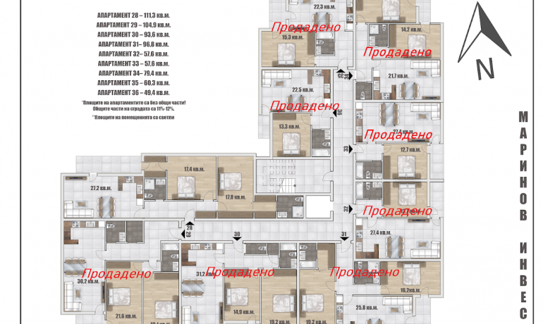 Ап. 28 – Апартамент с 2 спални