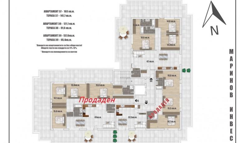 Ап. 39 – Апартамент с 3 спални