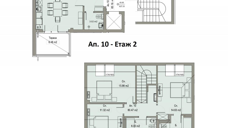 Aп.10 – Апартамент с 4 спални