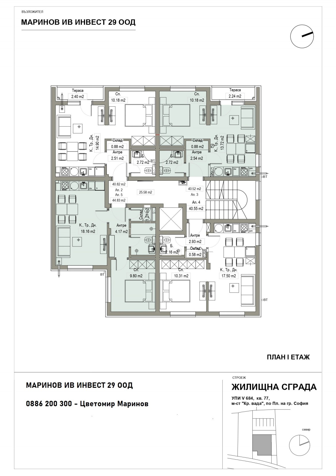 1-жилищен-етаж.jpg