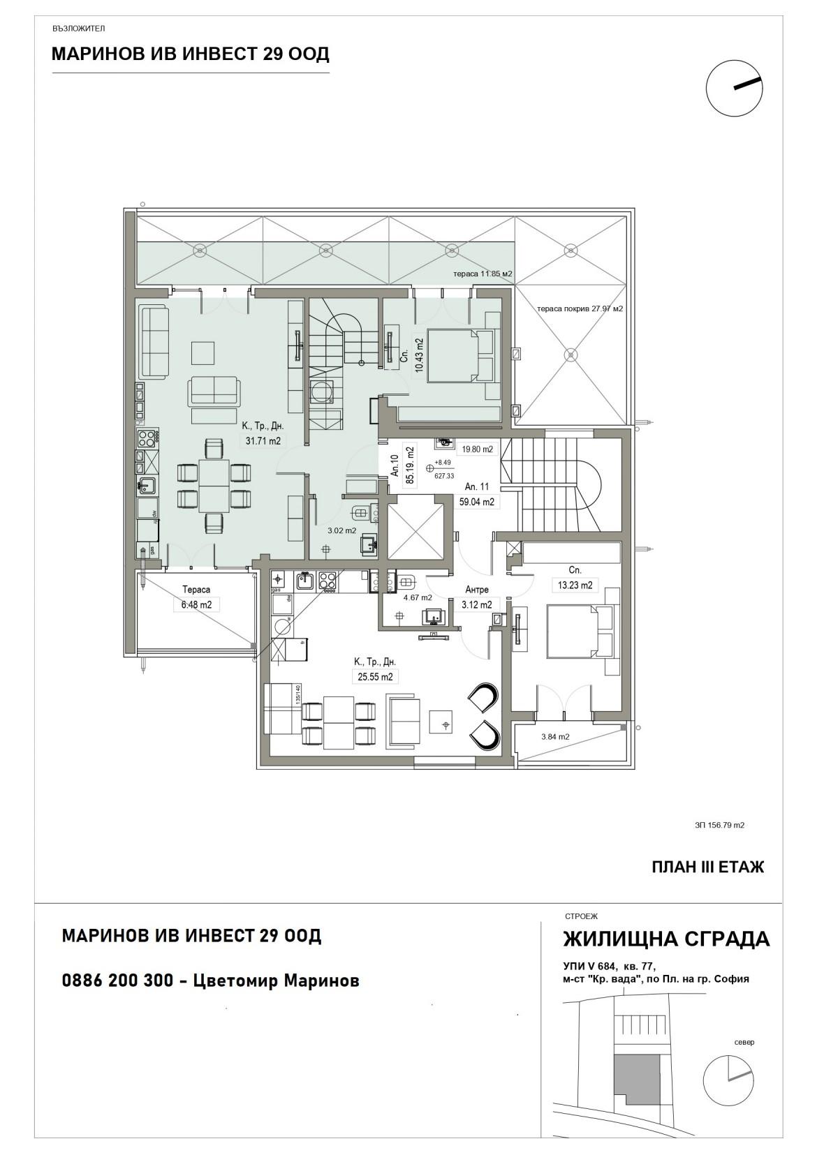 3-жилищен-етаж.jpg