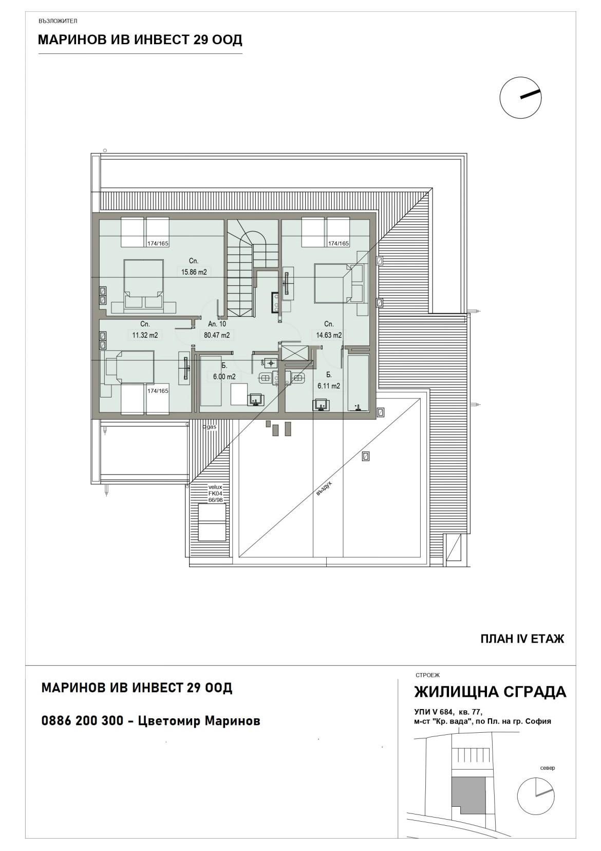 4-жилищен-етаж.jpg