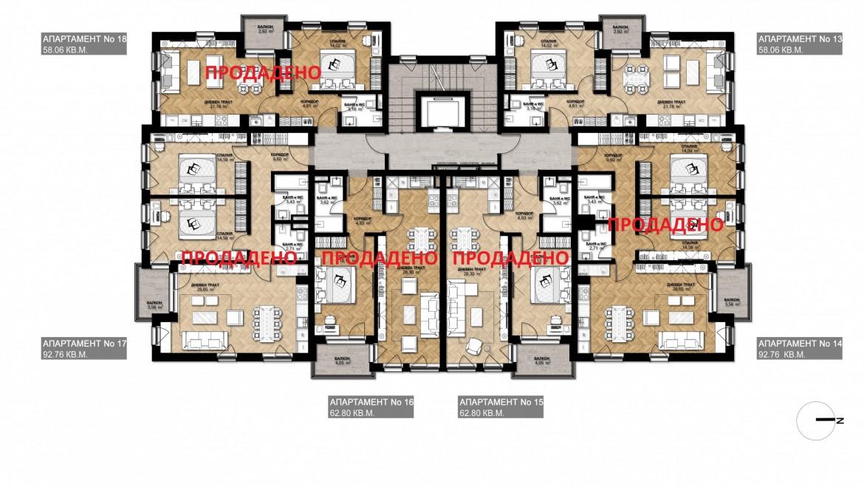 Ап. 13 – апартамент с 1 спалня